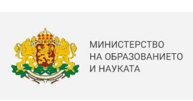 Заповеди № РД 09 – 747 и РД 09 – 748 от 19.03.20201г. на МОН
